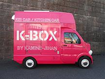 K-BOX キッチンカー