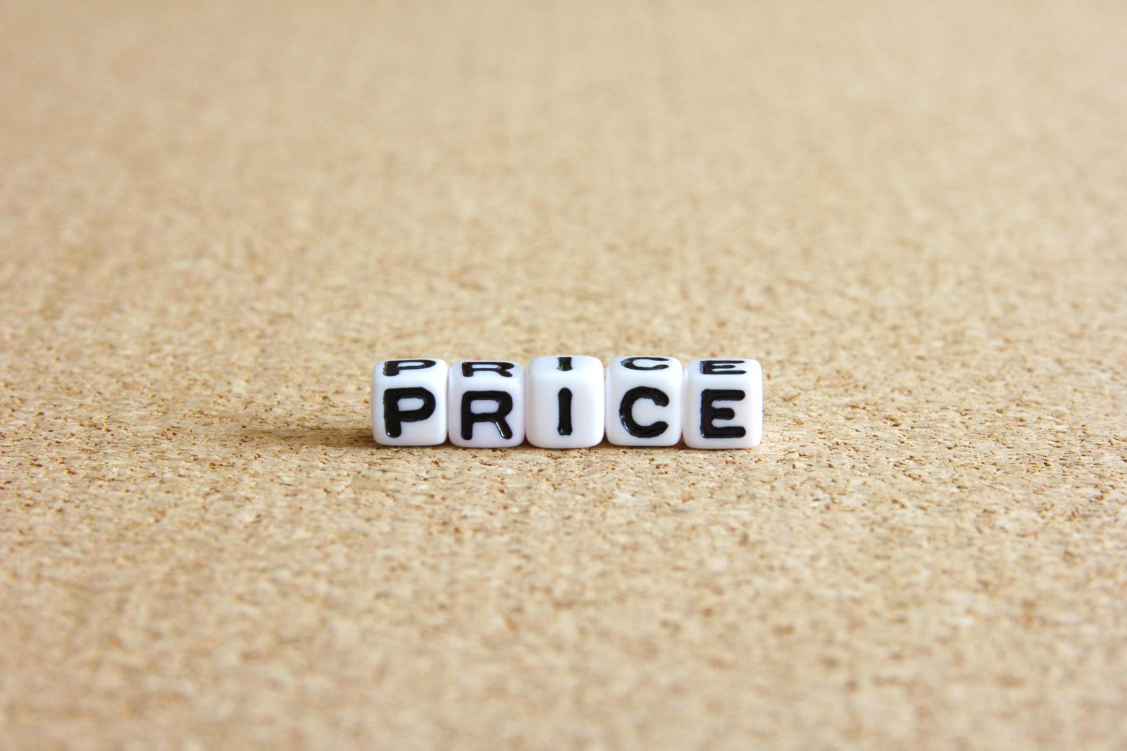 キッチンカー(移動販売車)の価格はいくら?